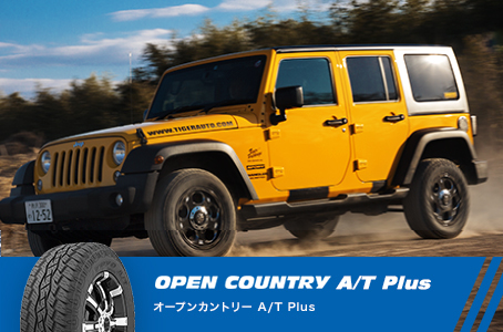 OPEN COUNTRY A/T Plus オープンカントリー A/T Plus