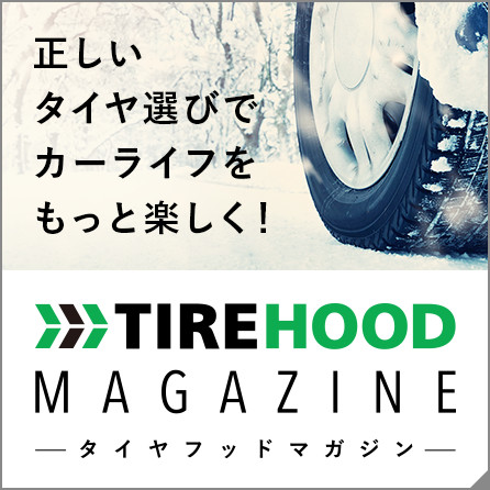 TIREHOOD MAGAZINE